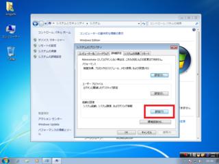 2012-09-24_Win78Dualboot_29.png