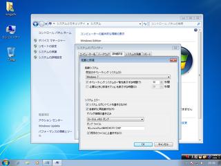 2012-09-24_Win78Dualboot_30.png
