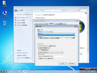 2012-09-24_Win78Dualboot_31.png