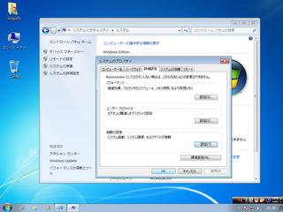 2012-09-24_Win78Dualboot_33.png