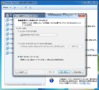 2012-09-25_VMP_WIN8EPX64_02.png