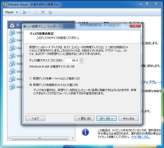 2012-09-25_VMP_WIN8EPX64_05.png