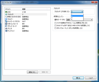 2012-09-25_VMP_WIN8EPX64_07.png