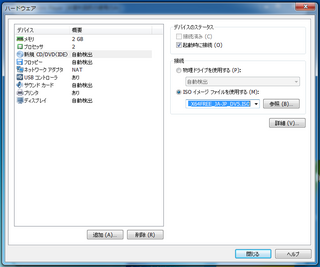 2012-09-25_VMP_WIN8EPX64_08.png