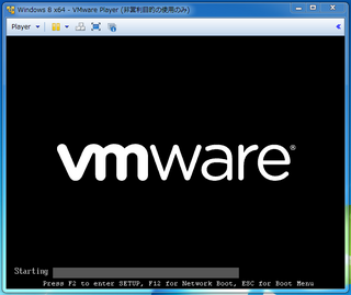 2012-09-25_VMP_WIN8EPX64_11.png