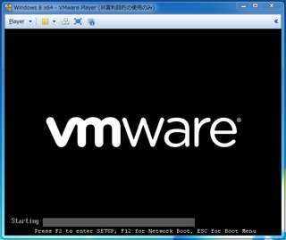 2012-09-25_VMP_WIN8EPX64_25.png