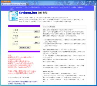 2012-09-27_favicon_01.png