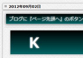 2012-09-27_favicon_02.png