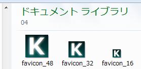 2012-09-27_favicon_03.png