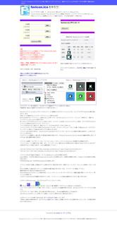 2012-09-27_favicon_04.png