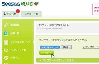 2012-09-27_favicon_05.png