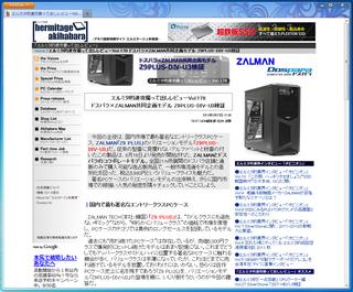 2012-09-28_Z9PLUS_05.png