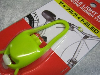 2012-10-03_CYCLE_LIGHT_2LED_02.JPG