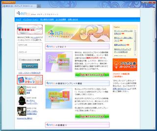 2012-10-05_最近の記事_03.png
