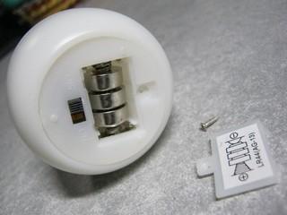2012-10-07_LED_LIGHT_EGG_15.JPG