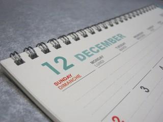 2012-10-17_daiso_calendar_04.JPG