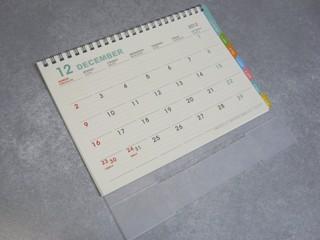 2012-10-17_daiso_calendar_05.JPG