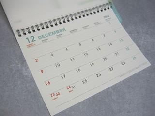 2012-10-17_daiso_calendar_09.JPG