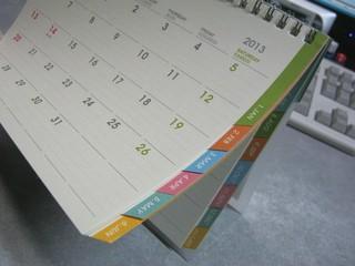 2012-10-17_daiso_calendar_12.JPG