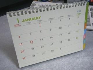 2012-10-17_daiso_calendar_13.JPG