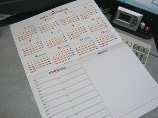2012-10-17_daiso_calendar_19.JPG