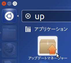 2012-10-23_Ubuntu1210_UP_02.png