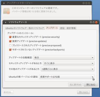 2012-10-23_Ubuntu1210_UP_04.png
