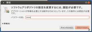 2012-10-23_Ubuntu1210_UP_06.png