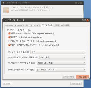 2012-10-23_Ubuntu1210_UP_07.png