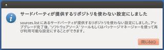 2012-10-23_Ubuntu1210_UP_12.png