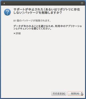 2012-10-23_Ubuntu1210_UP_20.png
