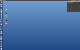 2012-10-23_Ubuntu1210_UP_25.png