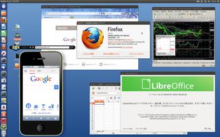 2012-10-23_Ubuntu1210_UP_28.png