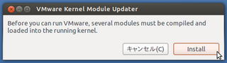 2012-10-23_Ubuntu1210_UP_32.png