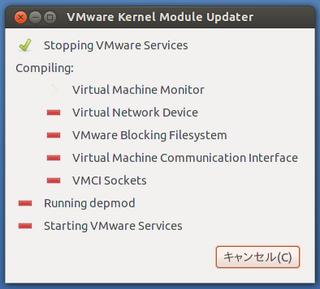 2012-10-23_Ubuntu1210_UP_33.png