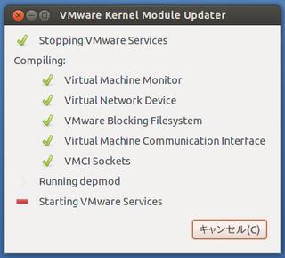 2012-10-23_Ubuntu1210_UP_34.png