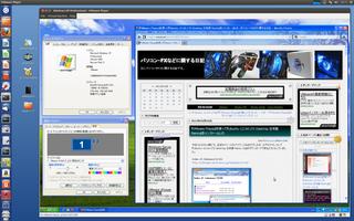 2012-10-23_Ubuntu1210_UP_39.png