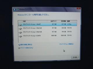 2012-10-27_Win8_inst2_07.jpg