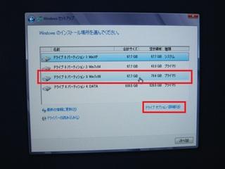 2012-10-27_Win8_inst2_08.jpg
