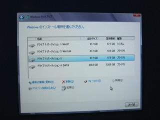 2012-10-27_Win8_inst2_11.jpg