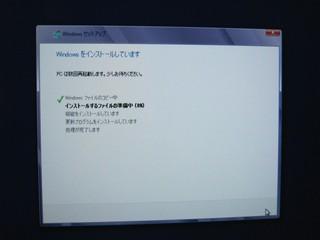 2012-10-27_Win8_inst2_13.jpg