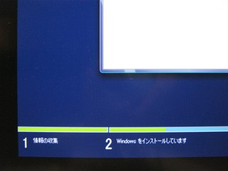 2012-10-27_Win8_inst2_14.jpg