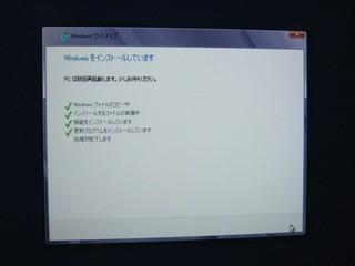 2012-10-27_Win8_inst2_16.jpg