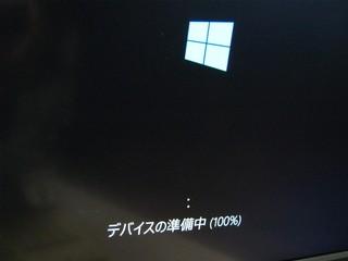 2012-10-27_Win8_inst2_19.jpg