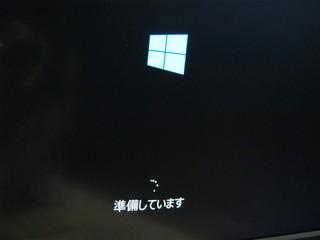 2012-10-27_Win8_inst2_20.jpg