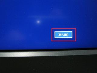 2012-10-27_Win8_inst2_26.jpg