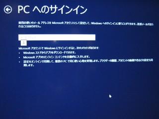 2012-10-27_Win8_inst2_29.jpg