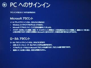 2012-10-27_Win8_inst2_31.jpg