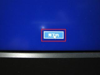 2012-10-27_Win8_inst2_35.jpg
