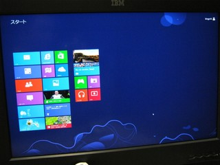 2012-10-27_Win8_inst2_40.jpg